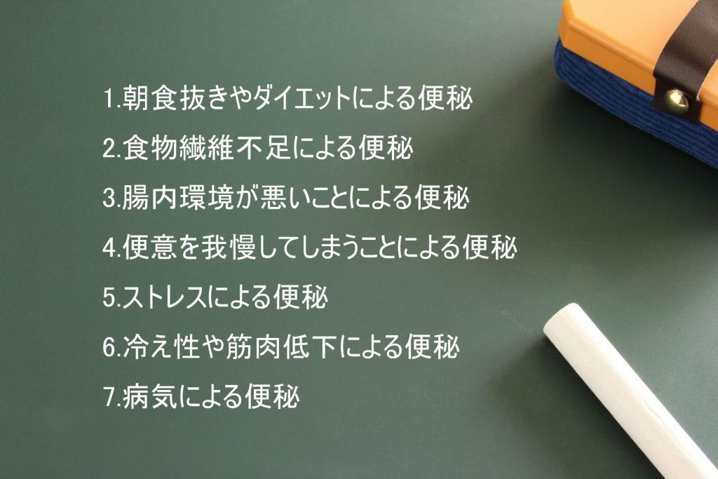 benpikaisyourecipe04
